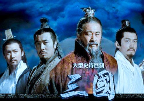 但《新三国》作为一部翻拍剧,丝毫不亚于老版.图片