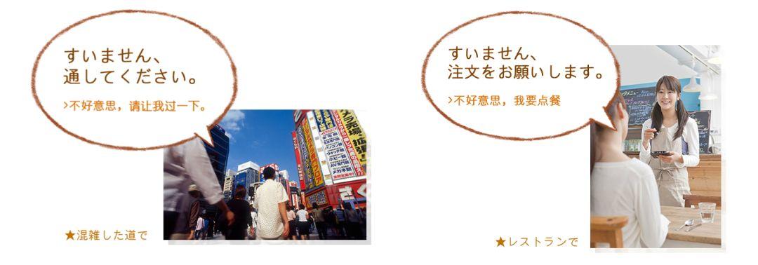 10个场景+200个句子:¥149日语会话课程免费学!