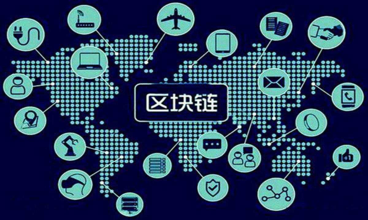 李东荣:推动区块链等数字技术在财富管理机构的探索应用