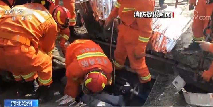 河北沧州一在建民房坍塌致1人死亡4人受伤