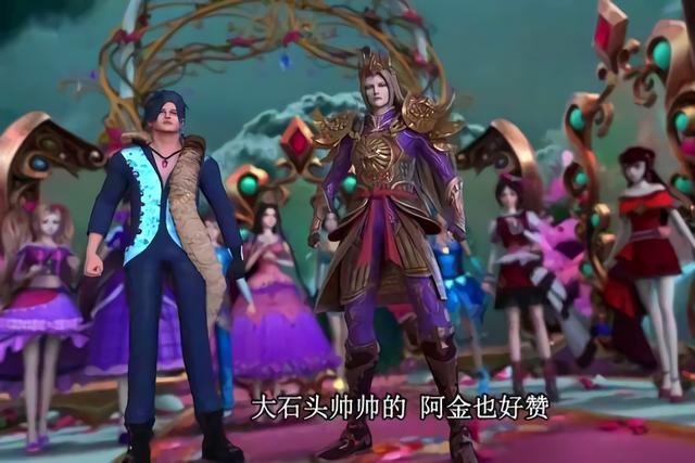 叶罗丽:灵犀阁新成员疑似现身,建鹏被掳走事件另有隐情