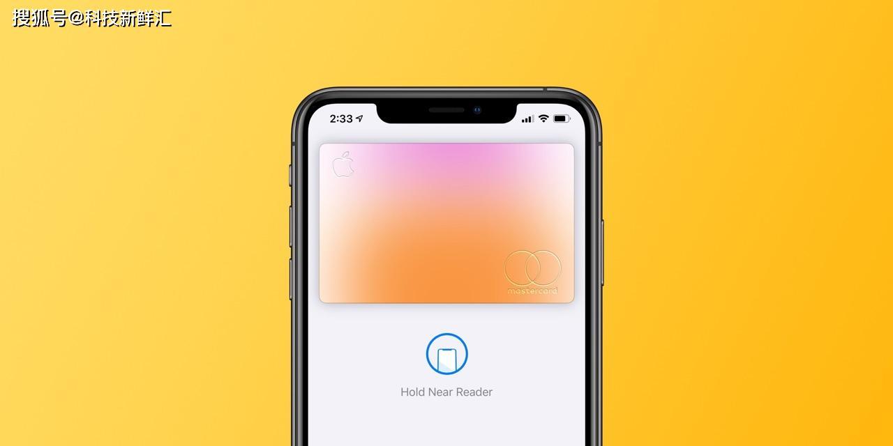 高盛揭示了首張Apple Card投資細節,信用卡額度超乎你想象!