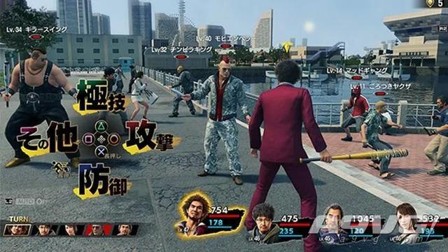 """《如龙7》宣布将在推出试玩版 新职业""""文员""""公布"""