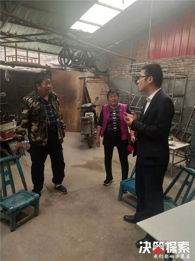 西峡县丁河镇蝎子村:扎实做好精准扶贫工作