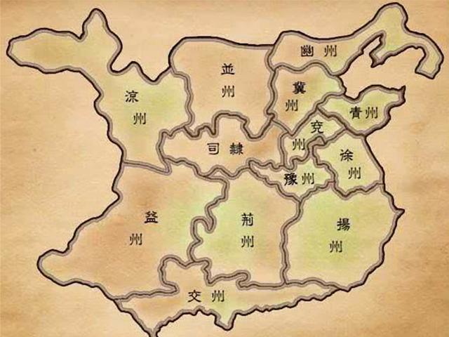 东汉末年首批州牧有3人,其中只有1人不姓刘,董卓之死和他有关