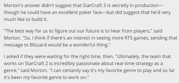 《星际2》团队对开发《星际3》很有热情RTS还有很大机遇