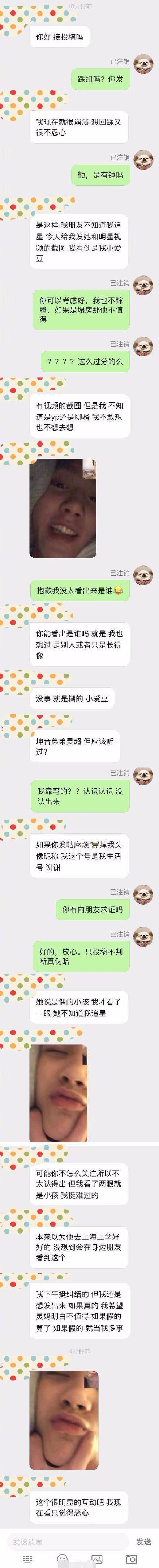 上海11选5QQ群