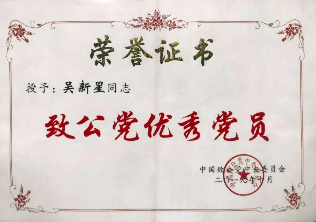 http://www.clcxzq.com/kejizhishi/19830.html