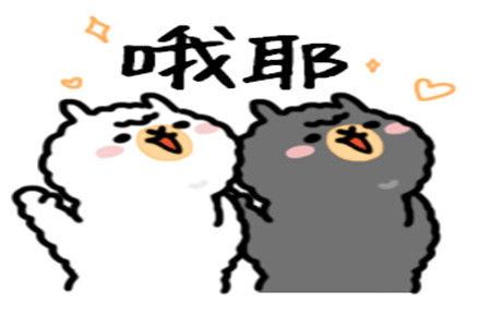 幽默笑话:请女神吃饭,问她择偶标准是怎样?她沉默许久,突然拿起筷子说道_刘大妈