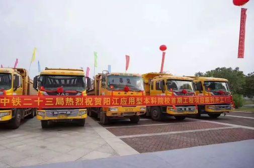 阳江市有多少人口_阳江市有多少人口(3)