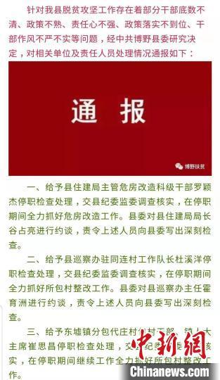 http://www.bdxyx.com/baodingxinwen/49154.html