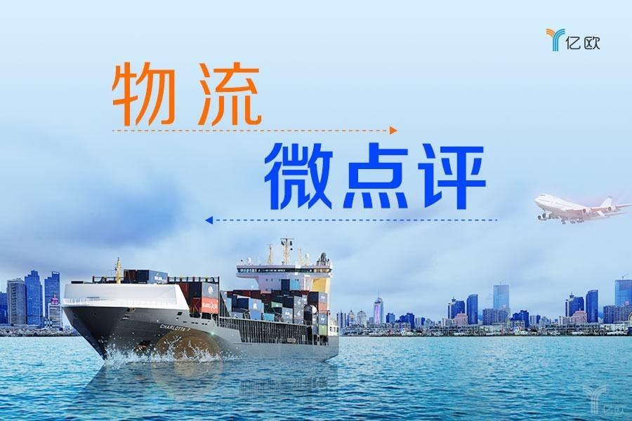 <b>微点评丨北京推出快递小哥工伤认定绿色通道;中通、德邦获...</b>