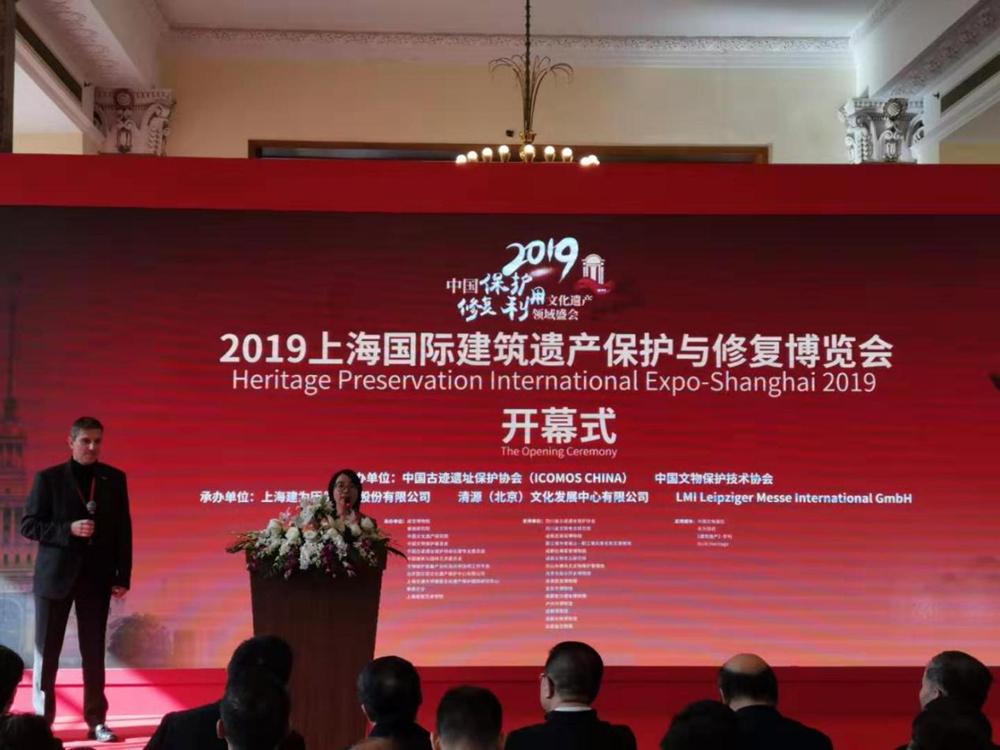 原创青城山—都江堰景区亮相上海国际建筑遗产保护与修复博览会