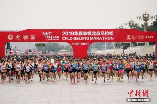 2019北京马拉松鸣枪 肯尼亚选手破赛会纪录夺冠_里奥