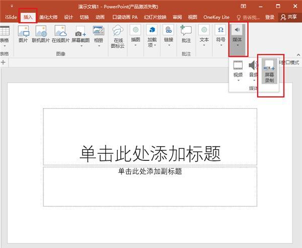 2、录屏操作   我们开启这个功能之后,电脑的屏幕会变成灰色,上方会有一个小窗口,我们选择要录屏的区域,点击之后用鼠标拖出一个矩形框即可~点击红色的按钮就可以开始录制了,如果要结束录制的话,我们可以按   windows键+shift键+q键   1、录屏