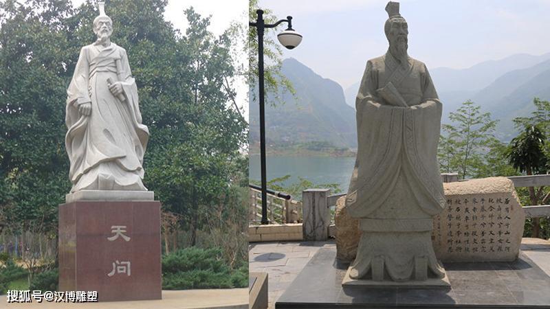 古代名人雕塑,人物石雕像,屈原伟人雕像   周显王二十九年(前340年)正月初七日,一说周显王三十年(前339年)正月十四日,屈原生于楚国丹阳秭归.