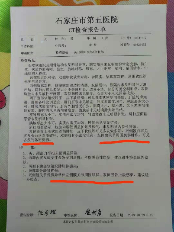 """邯郸一小学生""""被踢后""""身亡,家属称曾被班主任指使骗保"""