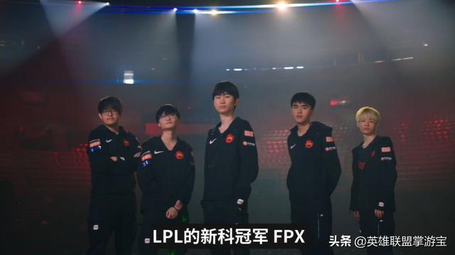 FPX对阵iG细节复盘:这10个镜头,左右了半决赛胜负注册新宝5天平_奇亚娜