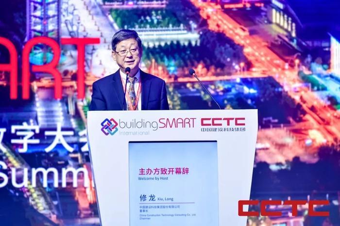 携手国际权威组织中国建设科技集团助力全球工程建设数字化发展