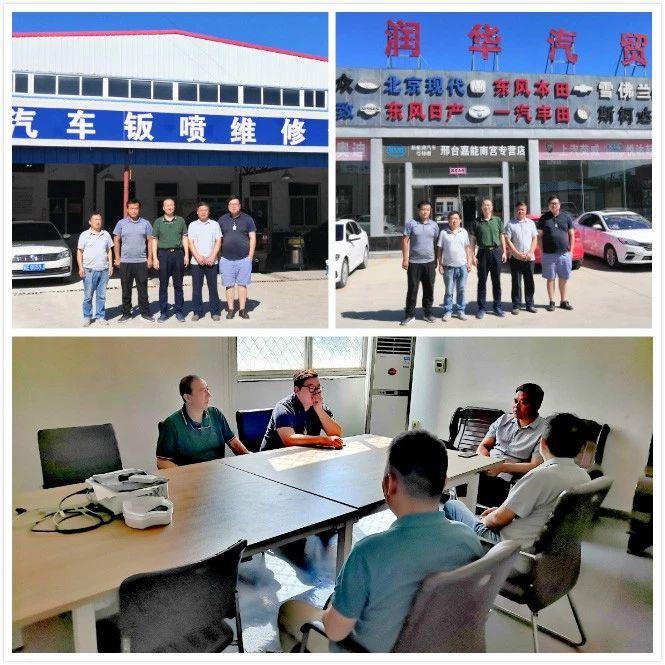 8月29日,应润华公司王连心总经理邀请金老师和诺世公司领导莅临现场考察指导