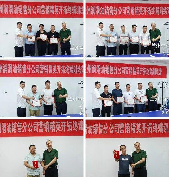 邰经理、金老师为优秀营销精英和经销商颁发证书、奖金
