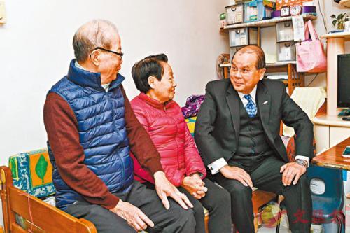 香港政务司司长:进一步改善民生有信心修补撕裂