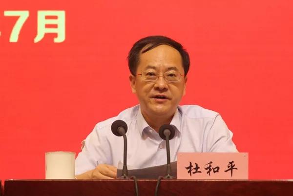 黑龙江省委常委、统战部长杜和平赴任四川省政协党组成员
