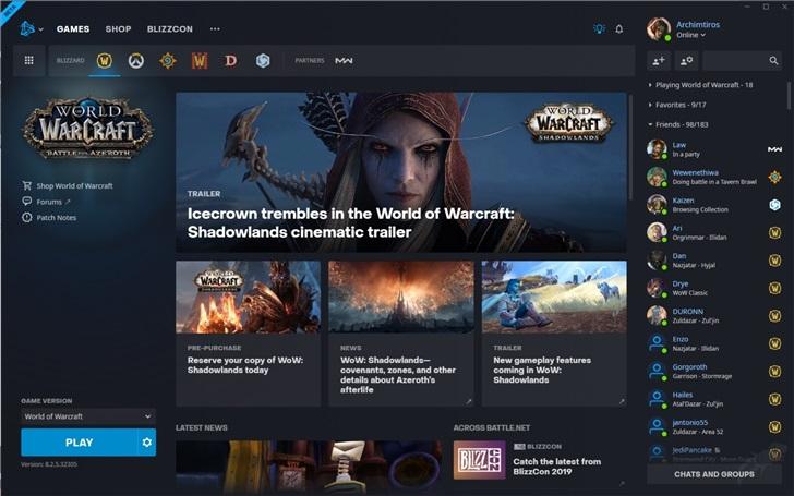 暴雪战网客户端Beta测试版更新用户界面:新设计,新体验_玩家