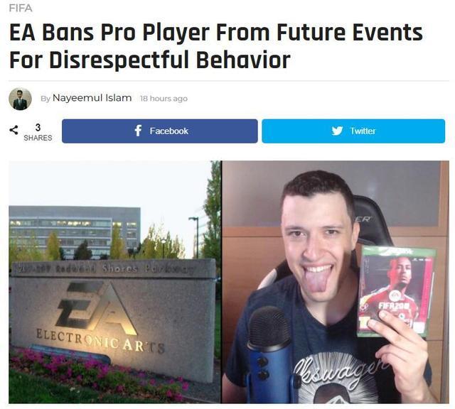 直播骂自己老板?FIFA职业选手比赛中辱骂EA,被取消参赛资格_Kurt