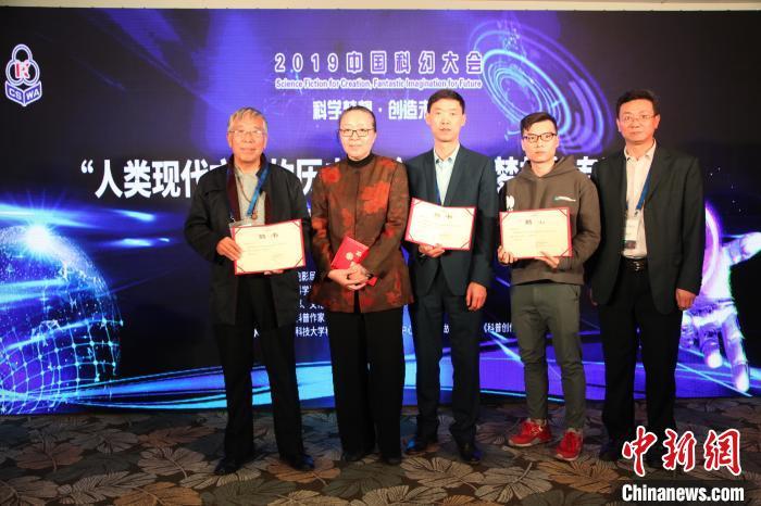 中國科普作家協會科幻專業委員會成立將促中外科普科幻事業交流