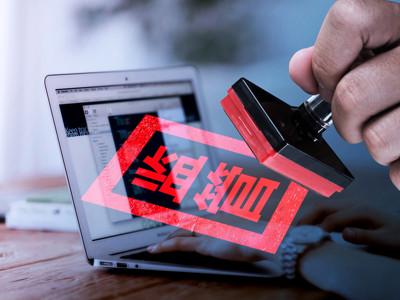 科创板交易跨度逾百日证监会已对6名保代出具警示函