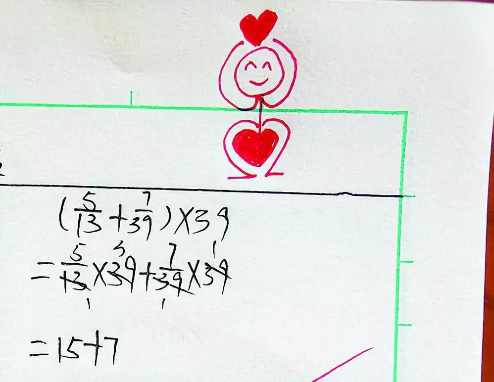 老师另类批改作业走红,博得学生 家长的一片喝彩