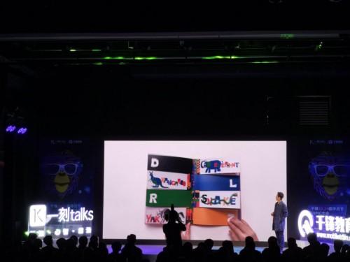 http://www.reviewcode.cn/yunjisuan/90878.html