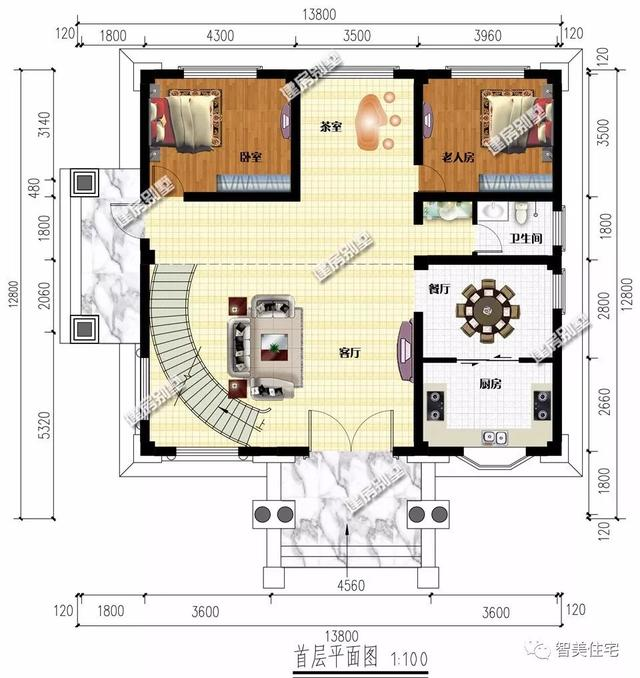 45平方米室内平面图