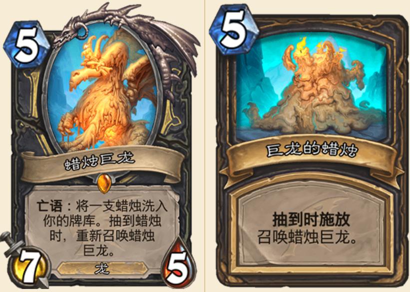 炉石传说:嘉年华上爆料的龙卡几乎都超模,之后多半是龙的天下