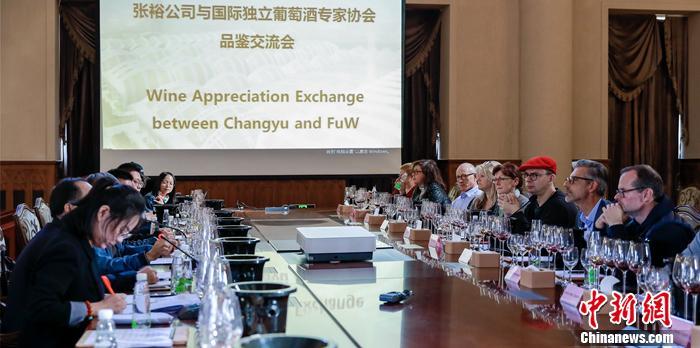 国际独立葡萄酒专家协会(FuW)在张裕开展技术考察
