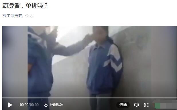 甘肃又现两女孩遭霸凌下跪侮辱,结果:现情绪稳定,没啥大事!