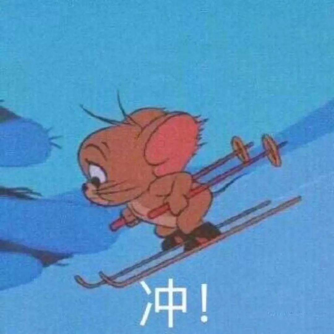 【猫和老鼠表情包】小杰瑞  你好可爱呀!!!