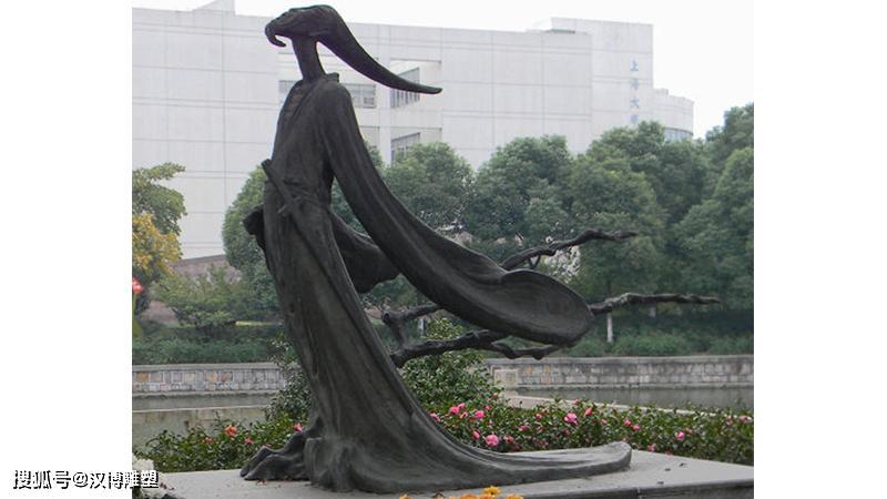 历史名人雕像,古代伟人雕塑,屈原人物铜雕   以屈原作品为主体的《楚辞》是中国浪漫主义文学的源头
