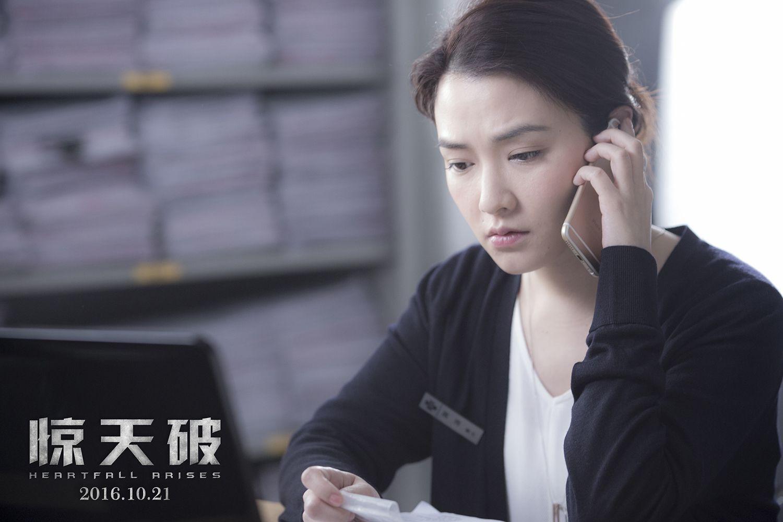 """类似不夜天的电影_出道25年的""""电影演员""""范晓萱作品知多少?丨夜问 经期不能 ..."""