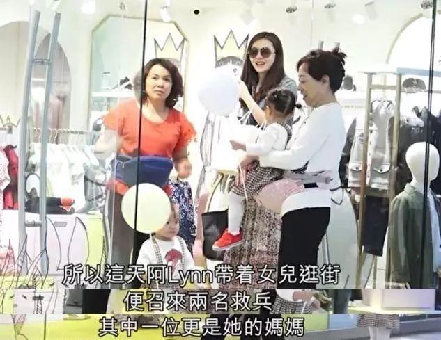 熊黛林带双胞胎女儿豪购,大女越来越像妈妈,老公送岳母千万豪宅_郭富城