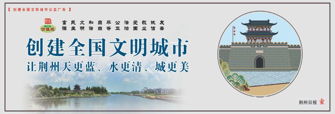 单日游客量创新高!荆州园博园入园总人数突破60万人次