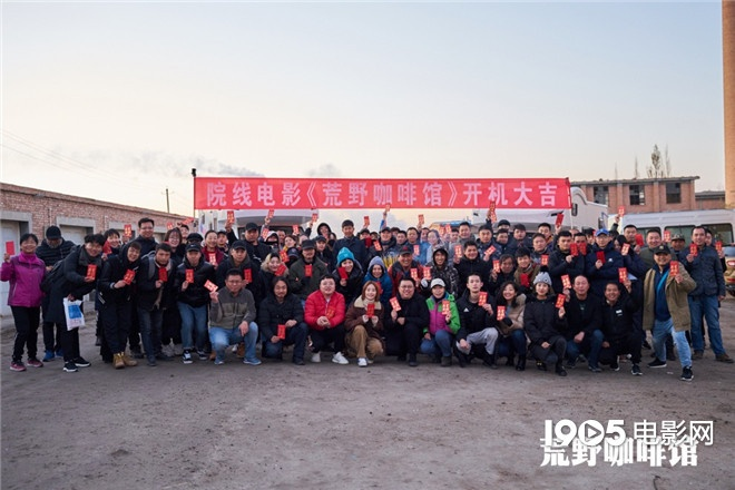 《荒野咖啡馆》正式开机刘雅瑟领衔演绎荒野青春_电影