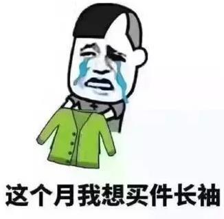 搞笑段子:女同事问,你知不知道人生三大幻觉_老爸