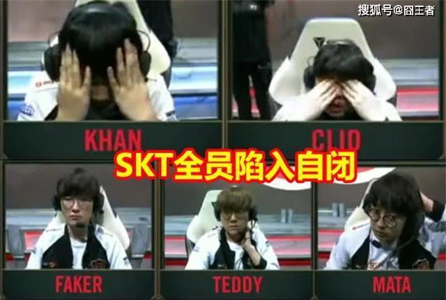 英雄联盟:G2公屏打字嘲讽,Faker手抖了,SKT全员自闭了