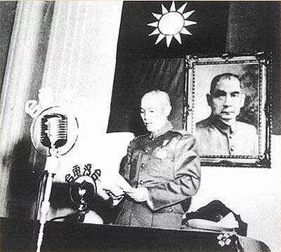 蒋介石:我败走台湾不恨别的,这3人我要食其肉,寝其皮!