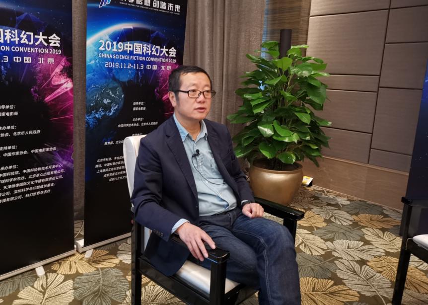 刘慈欣:中国科幻产业才刚起步 但未来可期