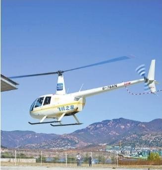 直升机租赁服务来了:每小时1-3万元