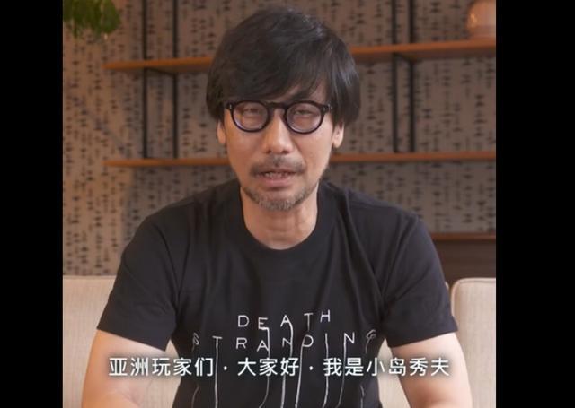 小岛秀夫发视频问候亚洲玩家并为《死亡搁浅》造势_Strand