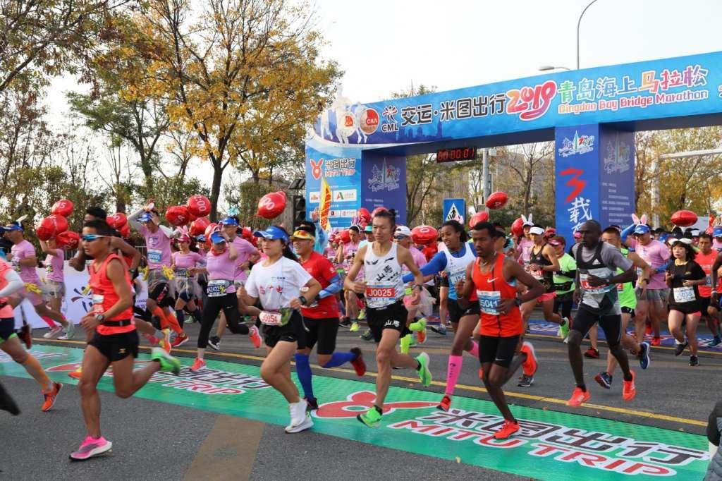交运•米图出行 2019青岛海上马拉松正式开跑